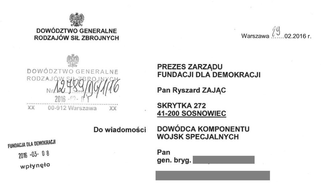 16-02-29-GROM-1024x589 Wesprzyj projekt!