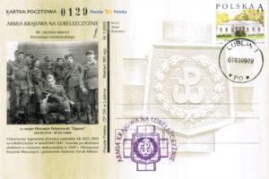 Dekutowsk-Hieronim-karta-pocztowa-300x200 Hieronim Dekutowski - Cichociemny