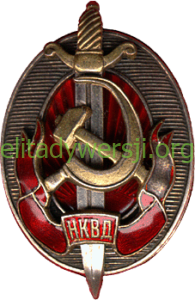 NKVD_1940-195x300 Special Operations Executive