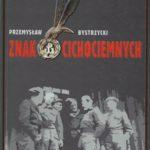 2009-Znak-Cichociemnych-Von-Borowiecky-500px-150x150 Publikacje