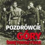 2014-pozdrowcie-gory-swietokrzyskie-150x150 Publikacje
