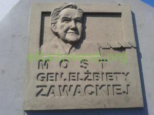 Tablica_most_Elzbieta_Zawacka_Torun-300x225 Elżbieta Zawacka - Cichociemna