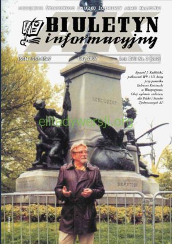 biuletyn-AK_2007-02_500px Publikacje