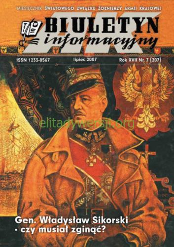 biuletyn-AK_2007-07_500px Publikacje