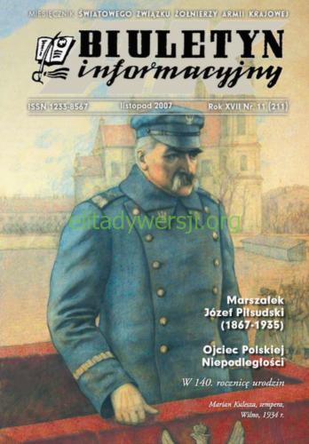 biuletyn-AK_2007-11_500px Publikacje