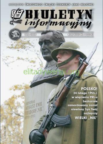 biuletyn-AK_2008-02_500px Publikacje