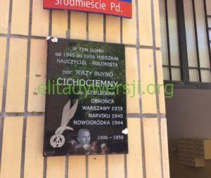 tablica_Jerzy_Buyno_2-300x253 Jerzy Buyno - Cichociemny