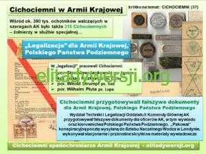 CC-prezentacja-37-300x225 Armia Krajowa