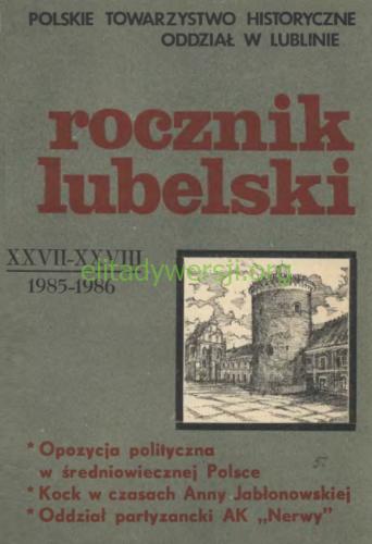 rocznik-lubelski-500 Publikacje