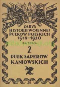cc-Bielski-2-Pulk-Saperow-240x350 Romuald Bielski - Cichociemny
