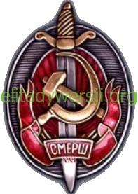 smiersz Roman Rudkowski - Cichociemny