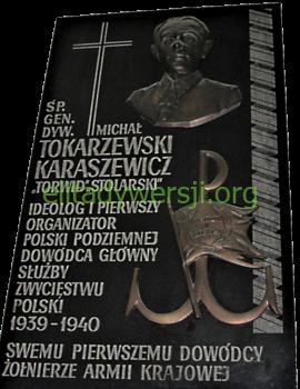 IMG_5456_Tokarzewski-270x350 Włodzimierz Klocek-Niewęgłowski - Cichociemny