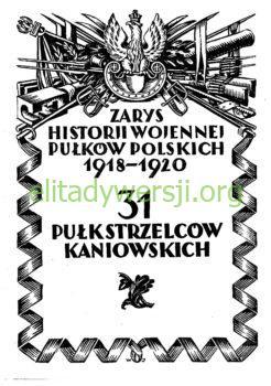 Zarys-historji-wojennej-246x350 Henryk Krajewski - Cichociemny