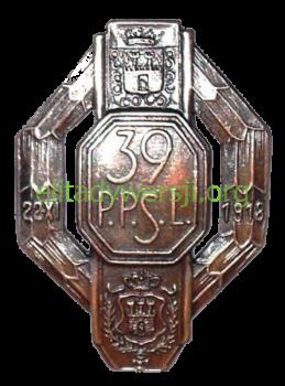 odznaka-39-PulkSL-259x350 Bronisław Konik - Cichociemny