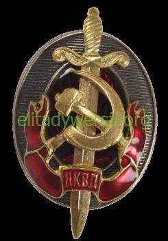 odznaka-NKWD-245x350 Aleksander Kułakowski - Cichociemny