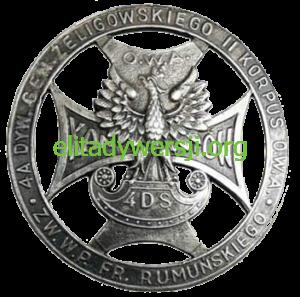Odznaka_4_Dywizji_Zeligowskiego-300x297 Leopold Krizar - Cichociemny