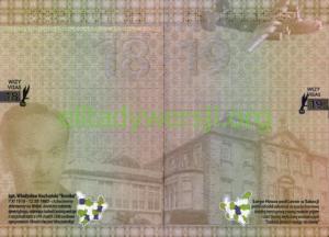 cc-Kochanski-scan_053-300x216 Władysław Kochański - Cichociemny