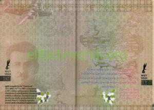 cc-Krizar-scan_062-300x214 Leopold Krizar - Cichociemny