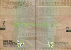 cc-Osuchowski-scan_058-300x215 Kazimierz Osuchowski - Cichociemny