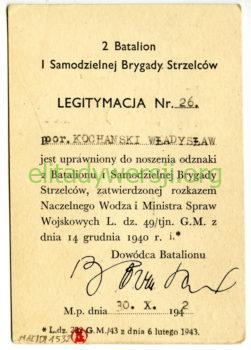 mak-d-1532-b-251x350 Władysław Kochański - Cichociemny