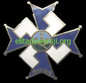 6-PSP-Sambor-300x290 Ryszard Nuszkiewicz - Cichociemny