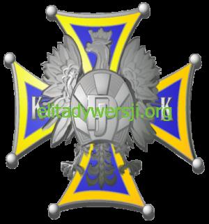 KK1-300x322 Jerzy Niemczycki - Cichociemny
