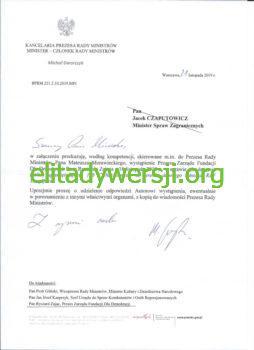 19-11-21-KPRM-petycja-cc-254x350 Inicjatywa Tempsford