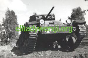 PSZ-GB-Szkocja-300x199 Cichociemni - szkolenie
