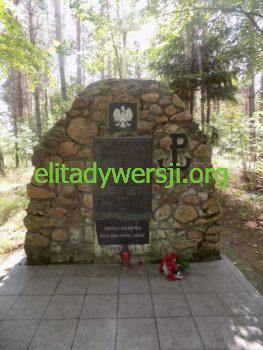 Chylinski-Eugeniusz-pomnik-Wola-Chodynska-263x350 Eugeniusz Chyliński - Cichociemny