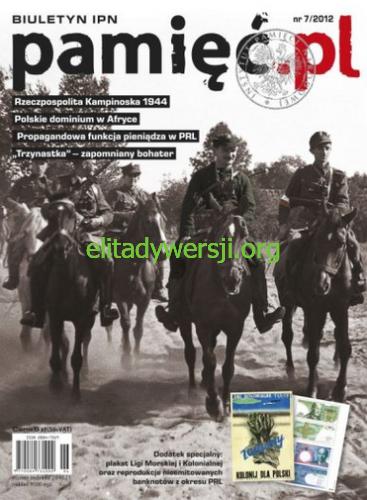 Rzeczpospolita-Kampinoska Publikacje