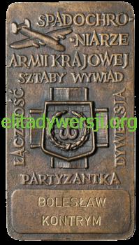 cc-Kontrym-plakieta_1-199x350 Bolesław Kontrym - Cichociemny