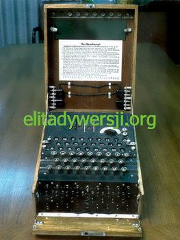 Enigma-263x350 Tadeusz Heftman - konstruktor