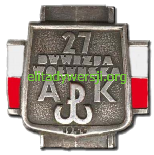 odznaka27wdpak-300x303 Walka z UPA
