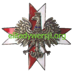 1_Pulk_Ulanow_Krechowieckich-250x244 Andrzej Czaykowski - Cichociemny