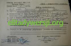 Gaworski-P1080521-250x164 Tadeusz Gaworski - Cichociemny