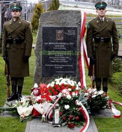 Kaminski-Bronislaw-pomnik-binarowa-250x270 Bronisław Kamiński - Cichociemny