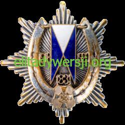 ozn-19-PUW-250x250 Bolesław Odrowąż-Szukiewicz - Cichociemny