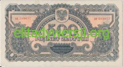 500_zlotych_1944-250x137 Skok na kasę - Hrubieszów