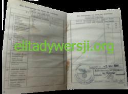 karta-pracy-arbeitskarte-warszawa-1944-2-250x183 Akcja na Arbeitsamt