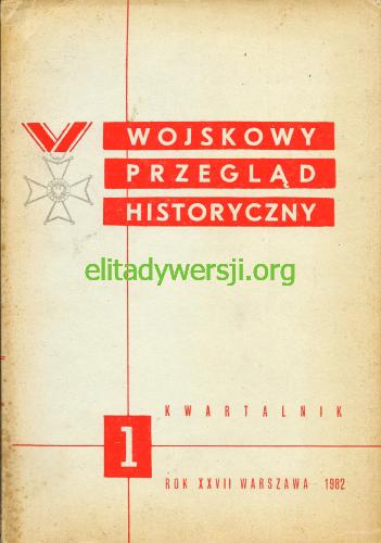 WPH-1982-1__00_500px Publikacje