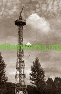 wieza_spadochronowa_Katowice-195x300 Wieża spadochronowa w Katowicach