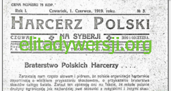 harcerz-polski-250x133 Julian Kozłowski - Cichociemny