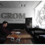 fdd-digitalizacja-grom-5-150x150 Digitalizacja w JW GROM