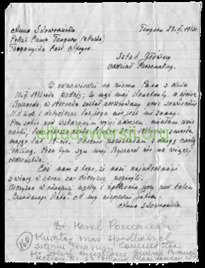 skan12881-300x392 Ryszard Skowroński - Cichociemny